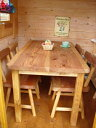ダイニングテーブルセット ナチュラル 木製 カフェ 130cm天然木 ...
