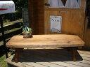 一枚板 ローテーブル 木製 カフェ テーブル ちゃぶ台 センターテーブル ソファーテーブル110cm又は120cm無垢 座卓 丸脚タイプ 天然木テーブル 無垢テーブルリビングテーブル 一枚板家具 高さ33〜40cm