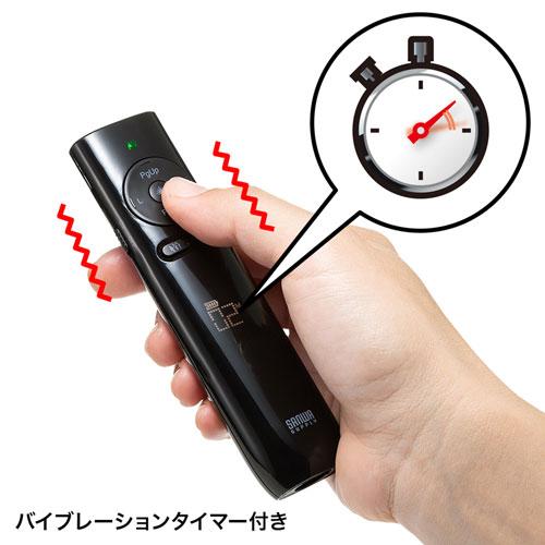 サンワサプライタイマー付きプレゼンテーションマウスMA-WPR13BK