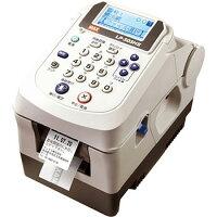 マックス感熱ラベルプリンタ剥離&連続発行モデルLP-50SHII[IL90584]