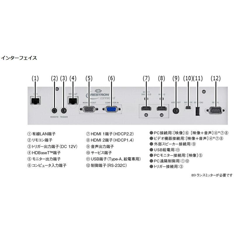 CASIO(カシオ)『プロジェクター4Kモデル(XJ-L8300HN)』