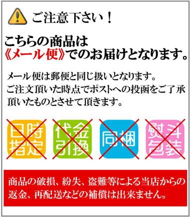 【お手軽簡単!!】鰻ひつまぶし膳3食分
