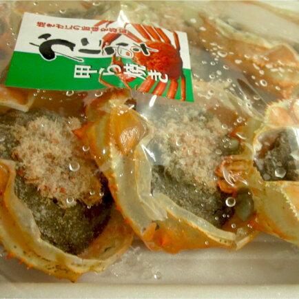 カニ味噌甲羅盛り8個入りズワイほぐし身入り320g加熱用