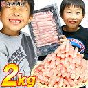 訳あり 生 ズワイガニ ポーション2kg 500g×4パックセット かに カニ 折れ棒 鍋 かにしゃ ...
