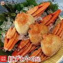 本日エントリー&楽天カードでPt10倍!紅ずわい蟹 3尾セット 香住産 ( カニ 蟹 かに ズワイ ガニ ずわい ) 冷凍便 送料無料 お歳暮 かに祭り