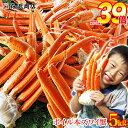 最大58倍★森源祭り開催中 早割 2801円OFF 年末年始...