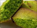 抹茶フィナンシェ 8個入り [宇治抹茶の上品な香りが贅沢なフィナンシェです] 10P13Feb12