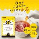 【しあわせのはちみつ紅茶】 はちみつ ハチミツ 紅茶 はちみつ紅茶 砂糖不使用 | 買い回り 100