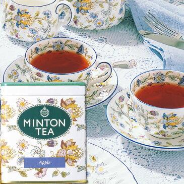 ミントンティーアップル 80g缶入り [伝統を受け継いだ本格的な英国紅 MINTON TEA]水出しでもどうぞ ≪クリスマスにも≫
