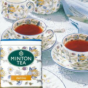 ミントンティー アールグレイ 80g缶入り [伝統を受け継いだ本格的な英国紅茶 MINTON TEA] | ミントン 森半 紅茶 茶 お茶 ティー 茶葉 プレゼント ギフト 水出し 水だし 水出し紅茶 美味しいお茶 プチギフト 英国 イギリス 缶 リーフティー バレンタイン