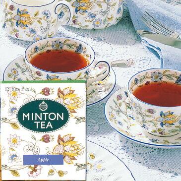 ミントン ティーバッグアップル 2g×12P [伝統を受け継いだ本格的な英国紅茶 MINTON TEA]水出しでもどうぞ ≪クリスマスにも≫