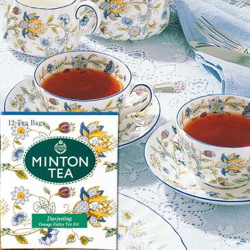 ミントン ティーバッグダージリン 2g×12P [伝統を受け継いだ本格的な英国紅茶 MINTON TEA]水出しでもどうぞ ≪クリスマスにも≫