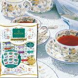 ミントン ティーバッグお徳用『バラエティパック』54P(6種類×各9袋) [伝統を受け継いだ本格的な英国紅茶 MINTON TEA]水出しでもどうぞ| アソート バラエティ 詰め合わせ お徳用 お試し おためし アップル ウバセイロン ロイヤルミルクティー ダージリン
