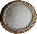 【イスラエル・死海の湖塩(細粒)1kg】業務用3kg・10kgは更にお安くご提供出来ますのでお問合せ下さい(^^♪焼き物や振りかけて用いる用途」にマッチする塩です