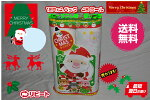送料無料クリスマスカラートイレットロール2枚重ね香りつき12Rx448個入り