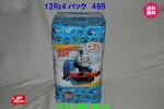 送料無料きかんしゃトーマスカラートイレットロール2枚重ね香りつき12Rx448個入り