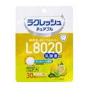 L8020乳酸菌ラクレッシュ チュアブル レモンミント風味【口臭予防】 その1