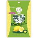 和光堂ママスタイル 葉酸キャンディー レモン味 94g