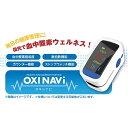 OXI NAVi TOA-OXINV-001