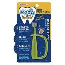 和光堂/税抜4500円以上で送料無料にこピカ ベビー歯ブラシ 自分でみがく用 (1本入)
