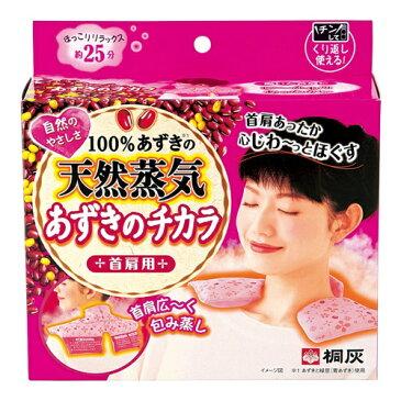 あずきのチカラ 首肩用 (1個入)【カイロ】