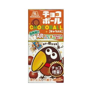 【ケース販売】【送料無料】チョコボール キャラメル 28g〔ケース入数 240〕