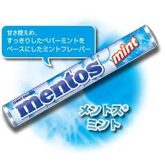 モンデリーズ・ジャパン【12個セット販売】メントス ミント