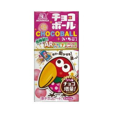 【ケース販売】【送料無料】チョコボール いちご 25g〔ケース入数 240〕