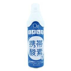 携帯酸素 サンソクン