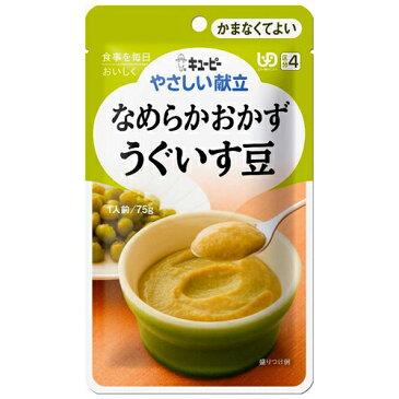 やさしい献立 なめらかおかず うぐいす豆/介護食 区分4【介護食】