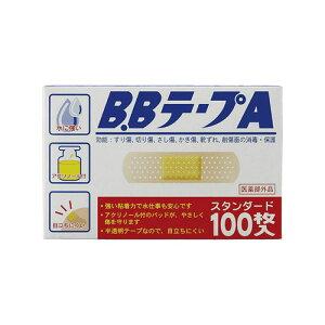 B・BテープA(N) スタンダード 100枚
