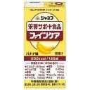 【3個セット販売】ジャネフ ファインケア バナナ味(栄養サポート食品)【介護食】