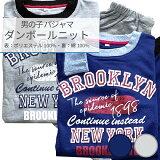 男の子パジャマ【文字柄】杢グレー・ネイビー130・140・150cmダンボールニット表:ポリエステル100%/裏:綿100%キッズ子供子ども男児Brooklynthesourceofepidemic1898continueinsteadNewYorkbrooklyniteNewYork