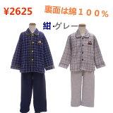 【秋物】チェック柄キッズパジャマダンボールニット100〜120cm男の子