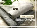 【ニット 生地】 生地の森にニットが初登場!!【生地・布】 【ワイド幅】 オーガニックコット...