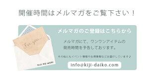 ワンワンアイテム【1円福袋】