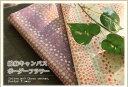 北欧の雰囲気が漂う大人かわいい花柄生地【生地・布】 綿麻キャンバス ボーダーフラワー