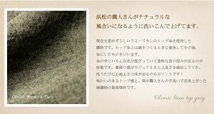 【生地・布】霜降りグレーがとってもキュートラミーリネントップグレー作品例