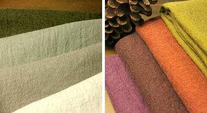 【生地布】【リネン無地】この秋のトレンド!洗いこまれた綾織リネンウールワンピース・ブラウス・スカートなどにおすすめ!