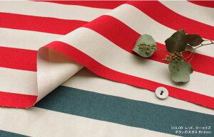 【生地布】【オリジナル】【コットン】【ボーダー】【帆布】11号帆布(ハンプ)ワイドボーダープリント[ヴィンテージ加工]