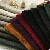 洗いこまれた綾織りベルギーリネンナチュラル染め