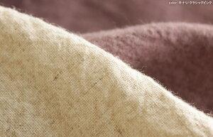 【生地布】【リネン無地】オリジナル!平織アンティーク風麻ウール1/25番手