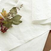 生地布★ワイド幅★コルトレイクリネン交織・平織りソフトタンブラー仕上げ【綿麻コルトレイクリネン無地】