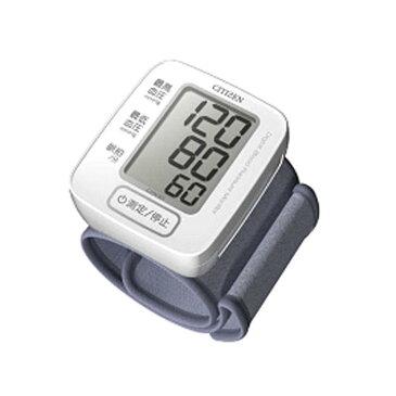【あす楽】シチズン電子血圧計【手首式】CHW301【手首式血圧計】【電子血圧計】【簡単操作血圧計】