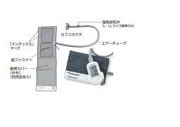 エレマーノ2 H56 交換用腕帯(ノンラテックス仕様ナイロン腕帯)※お取り寄せ品