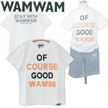WAMWAM(ワムワム) [OF COURSE]ロゴpt_ソフト天竺半袖Tシャツ (130-160)●88222/オフ11