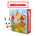 mikihouse(ミキハウス)盛だくさん4点入ってます新作夏サマー福袋[サマーパック]ミキハウスサマーパック(メーカー作成公式夏物福袋)【送料無料♪】