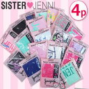 【通常3枚セットが1枚お得で 4枚セット】SISTER JENNI(ジ...