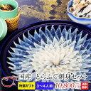 (5袋セット)博多華味鳥寄せ鍋スープ400g ×5袋セット
