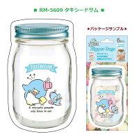 サンリオキャラクターズジッパーバッグS<タキシードサム>保存袋キャラクターグッズ